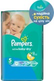 Подгузники Pampers Active Baby Junior, 11-18 кг, 11 шт