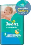 Подгузники Pampers Active Baby Maxi, 7-14 кг, 13 шт