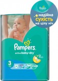 Подгузники Pampers Active Baby Midi, 4-9 кг, 15 шт