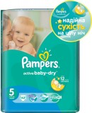 Подгузники Pampers Active Baby Junior, 11-18 кг, 42 шт
