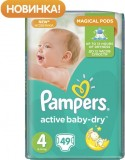 Подгузники Pampers Active Baby Maxi, 7-14 кг, 49 шт