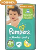 Подгузники Pampers Active Baby Maxi Plus, 9-16 кг, 45 шт