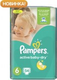 Подгузники Pampers Active Baby Extra Large, 15+ кг, 54 шт