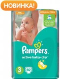 Подгузники Pampers Active Baby Midi, 4-9 кг, 82 шт