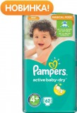 Подгузники Pampers Active Baby Maxi Plus, 9-16 кг, 62 шт