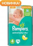 Подгузники Pampers Active Baby Maxi, 7-14 кг, 76 шт