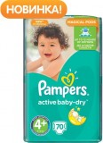Подгузники Pampers Active Baby Maxi Plus, 9-16 кг, 70 шт