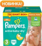 Подгузники Pampers Active Baby Midi, 4-9 кг, 126 шт