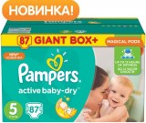 Подгузники Pampers Active Baby Junior, 11-18 кг, 87 шт